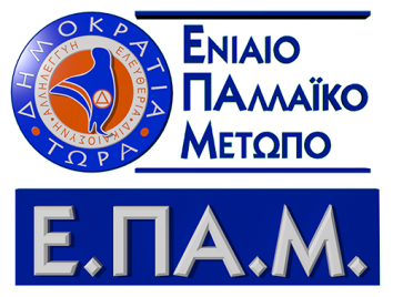 EPAM_logo_square_3D